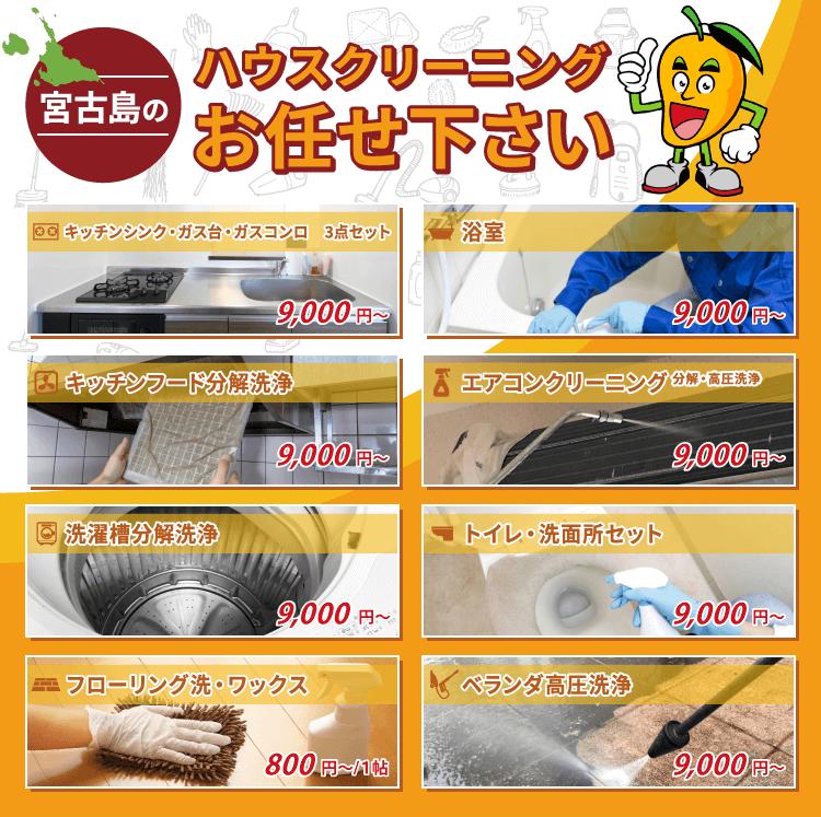 東京23区限定、家電専門の激安回収サービス グリーンズリサイクル